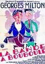 Фільм «La bande à Bouboule» (1931)