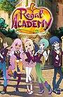 Сериал «Королевская академия» (2016 – 2018)