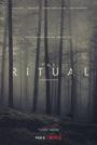 Фильм «Ритуал» (2017)