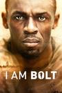 Я — Болт