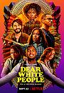 Серіал «Дорогі білі» (2017 – 2021)