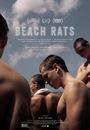 Фильм «Пляжные крысы» (2017)