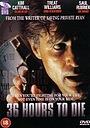 Фільм «36 часов» (1999)