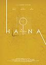 Фильм «Ha:Na» (2019)