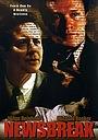 Фильм «Компромат» (2000)