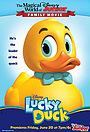 Мультфильм «Lucky Duck» (2014)