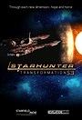 Серіал «Starhunter Transformation» (2017)