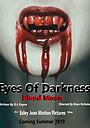 Фильм «Eyes of Darkness: Blood Moon»