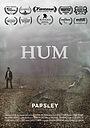 Фильм «Hum» (2019)