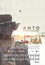 Фильм «Antö» (2017)