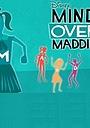 Серіал «Mind Over Maddie» (2013)