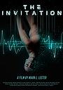 Фильм «The Invitation»