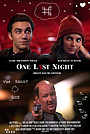 Фільм «Один последний вечер» (2018)
