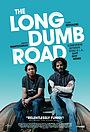 Фільм «Довга дурнувата дорога» (2018)