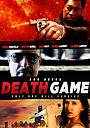 Фільм «Death Game» (2017)