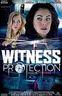 Фільм «Программа защиты свидетелей» (2017)