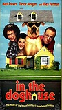 Фільм «В конуре» (1998)