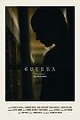 Фільм «Guerra» (2017)