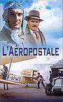 Сериал «Авиапочтой, доставка курьером» (1980)