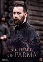 Фільм «Сердце Пармы» (2021)