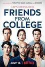 Серіал «Друзі з коледжу» (2017 – 2019)