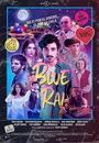 Фільм «Blue Rai» (2017)