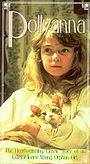 Сериал «Поллианна» (1973)