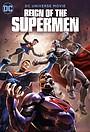 Мультфільм «Панування Суперменів» (2019)