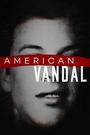 Серіал «Американський вандал» (2017 – 2018)
