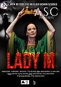 Фильм «Lady M» (2017)