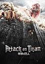 Фільм «Атака на титанов»