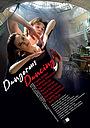 Фільм «Опасные танцы» (2018)