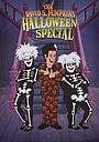 Мультфильм «The David S. Pumpkins Halloween Special» (2017)