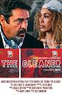 Фільм «The Gleaner» (2017)