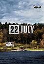 Фільм «22 липня» (2018)