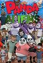 Мультфільм «Панда против пришельцев: План спасения Земли» (2021)
