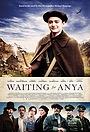 Фільм «В очікуванні Ані» (2020)