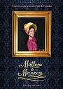 Фильм «Matter & Manner» (2017)