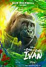 Фільм «Айван, єдиний і неповторний» (2020)