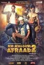 Фильм «Na Maloom Afraad 2» (2017)