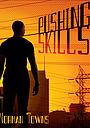 Серіал «Pushing Skills» (2018)