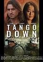 Фильм «Tango Down» (2019)