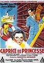 Фильм «Каприз принцессы» (1934)