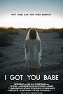 Фільм «I Got You Babe» (2017)