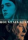 Фільм «Отдых в горах» (2018)