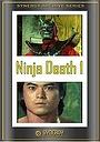 Фільм «Ninja Death» (1987)