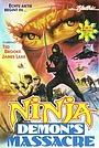 Фільм «Ninja Demon's Massacre» (1988)