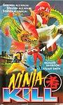 Фільм «Ninja Kill» (1987)