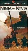 Фільм «Ninja vs. Ninja» (1987)