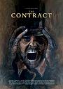 Фильм «Контракт» (2021)